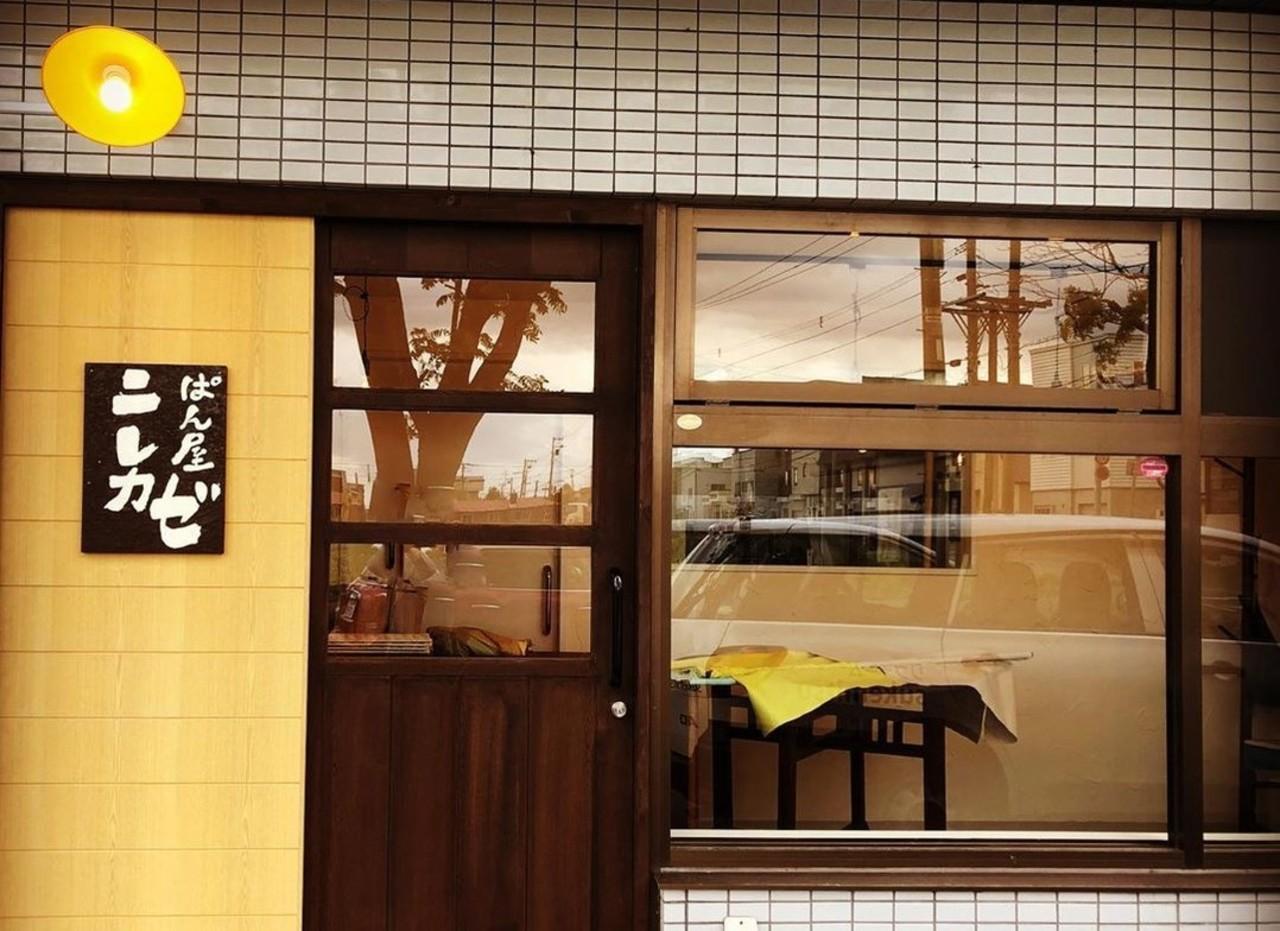 ほっとできるひと時を。。北海道江別市幸町に『ぱん屋ニレカゼ』5/22オープン