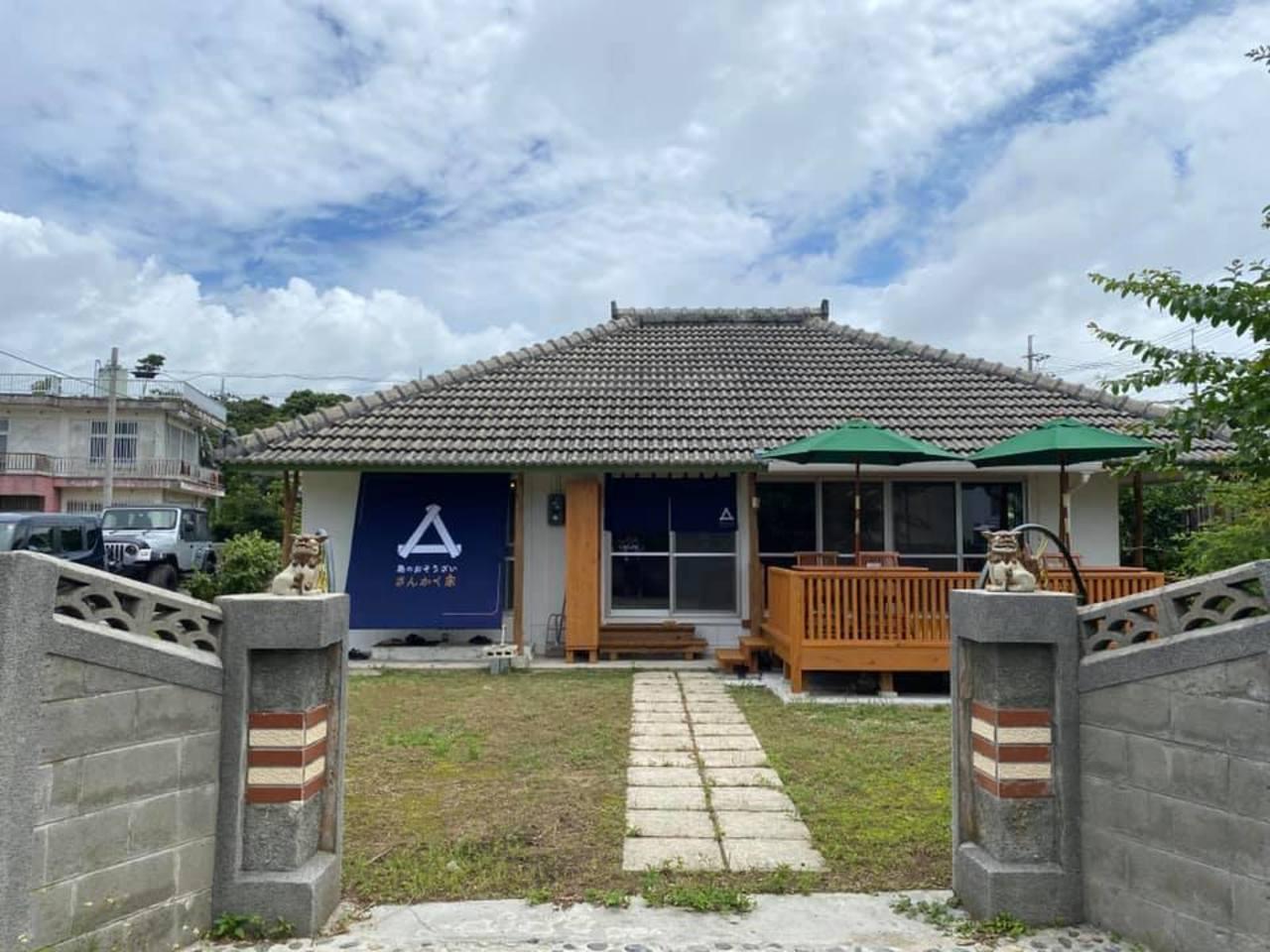 沖縄県名護市宮里3丁目に「さんかく家」が6/10にオープンされたようです。