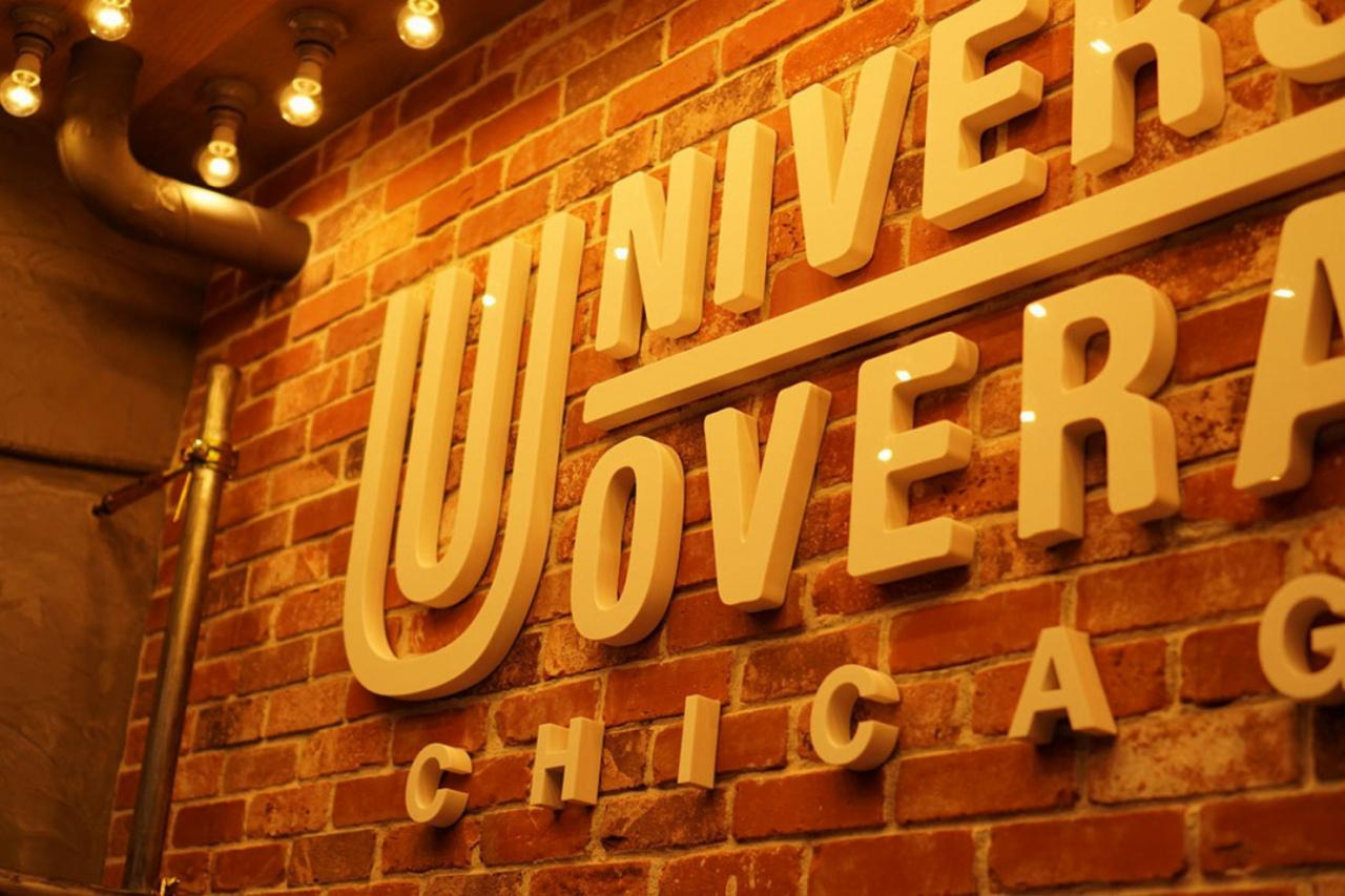 祝!9/8open『UNIVERSAL OVERALL TOKYO』ワークウェア(東京都渋谷区)