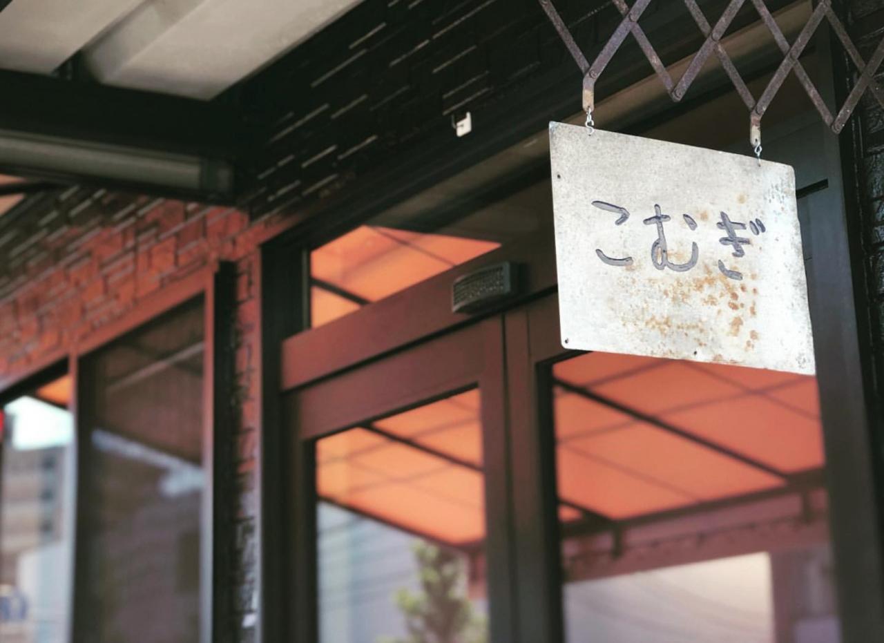 小さなパン屋...岡山市中区原尾島1丁目に『こむぎ』本日プレオープン