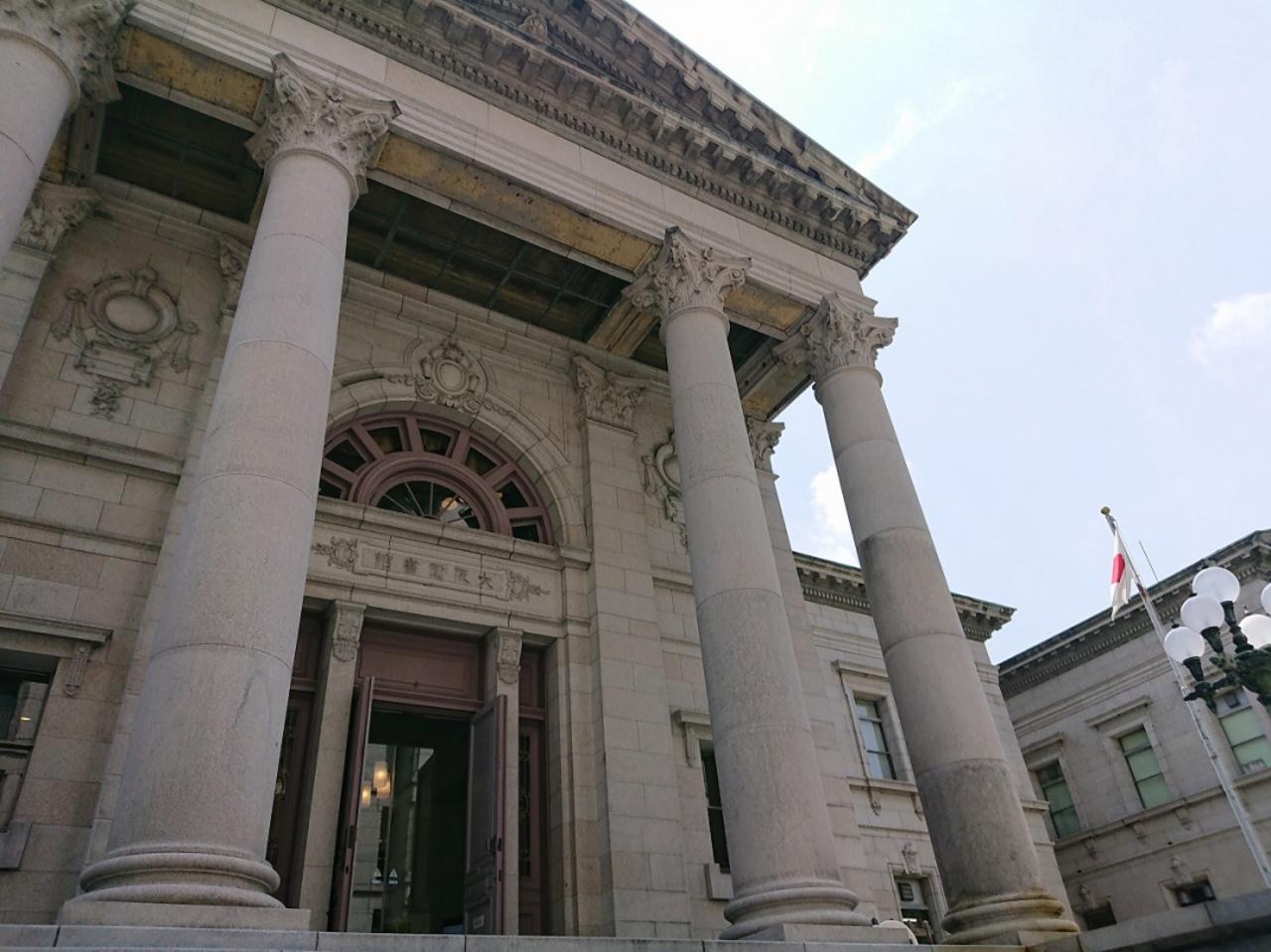 大阪府立中之島図書館。。。
