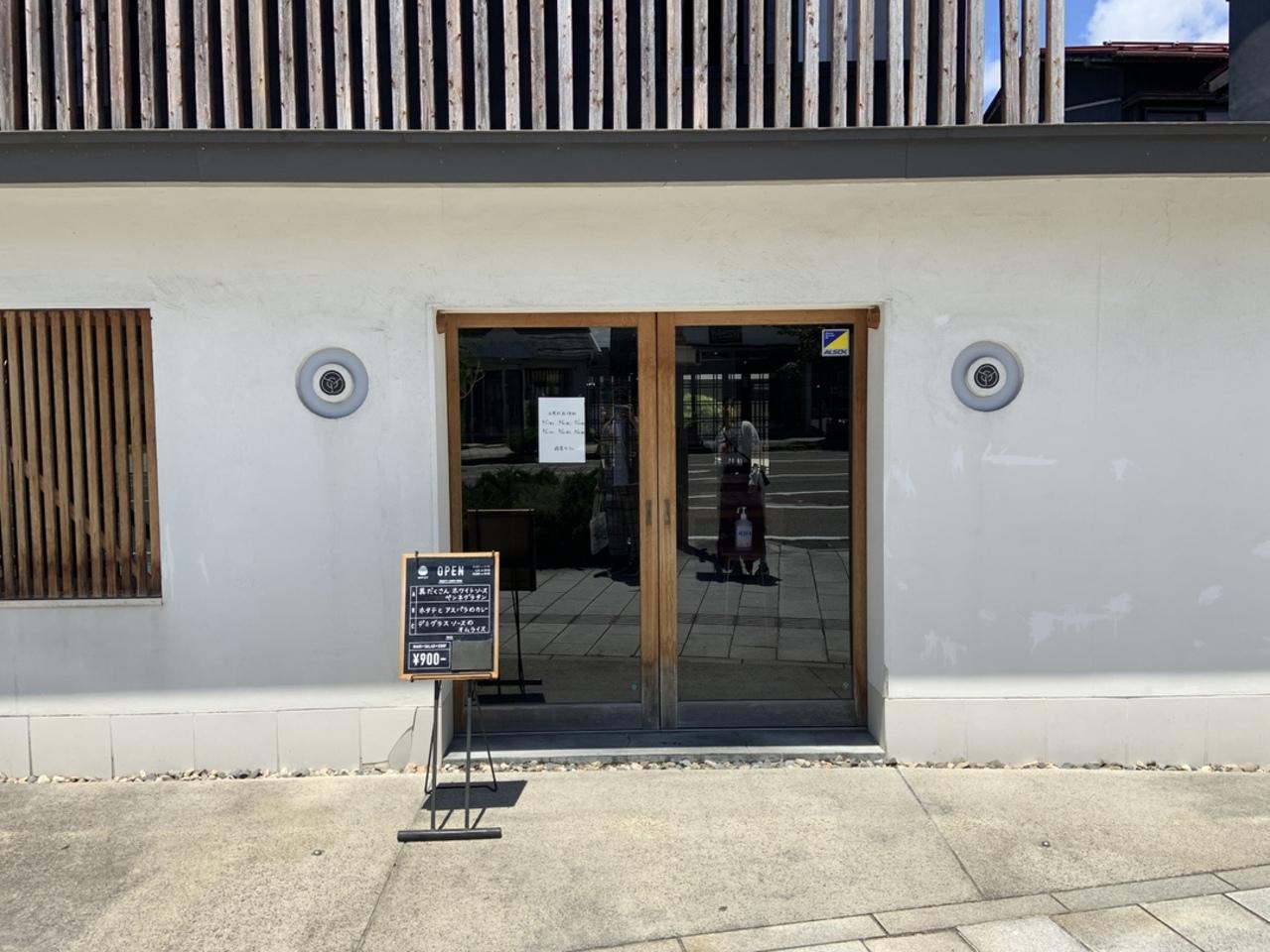 村上駅前にある旅館兼カフェ「扇屋カフェ」のランチ!