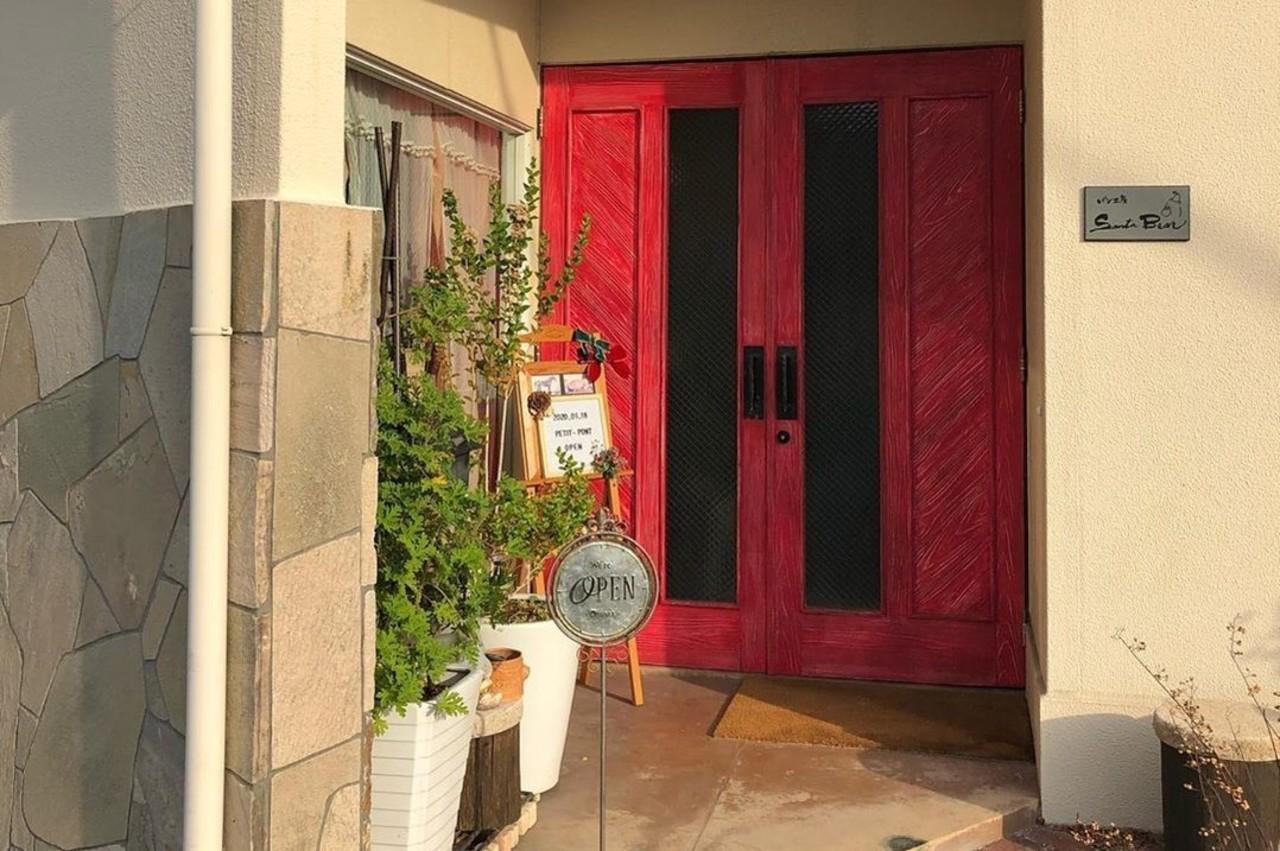 ハンドメイドとコーヒーのお店。。香川県さぬき市津田町鶴羽に『プティポン』オープン