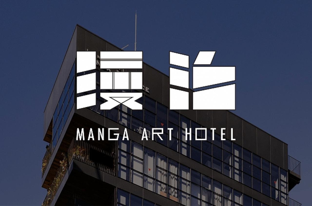東京都千代田区神田錦町に眠れないホテル「マンガ アート ホテル トーキョー」オープン!