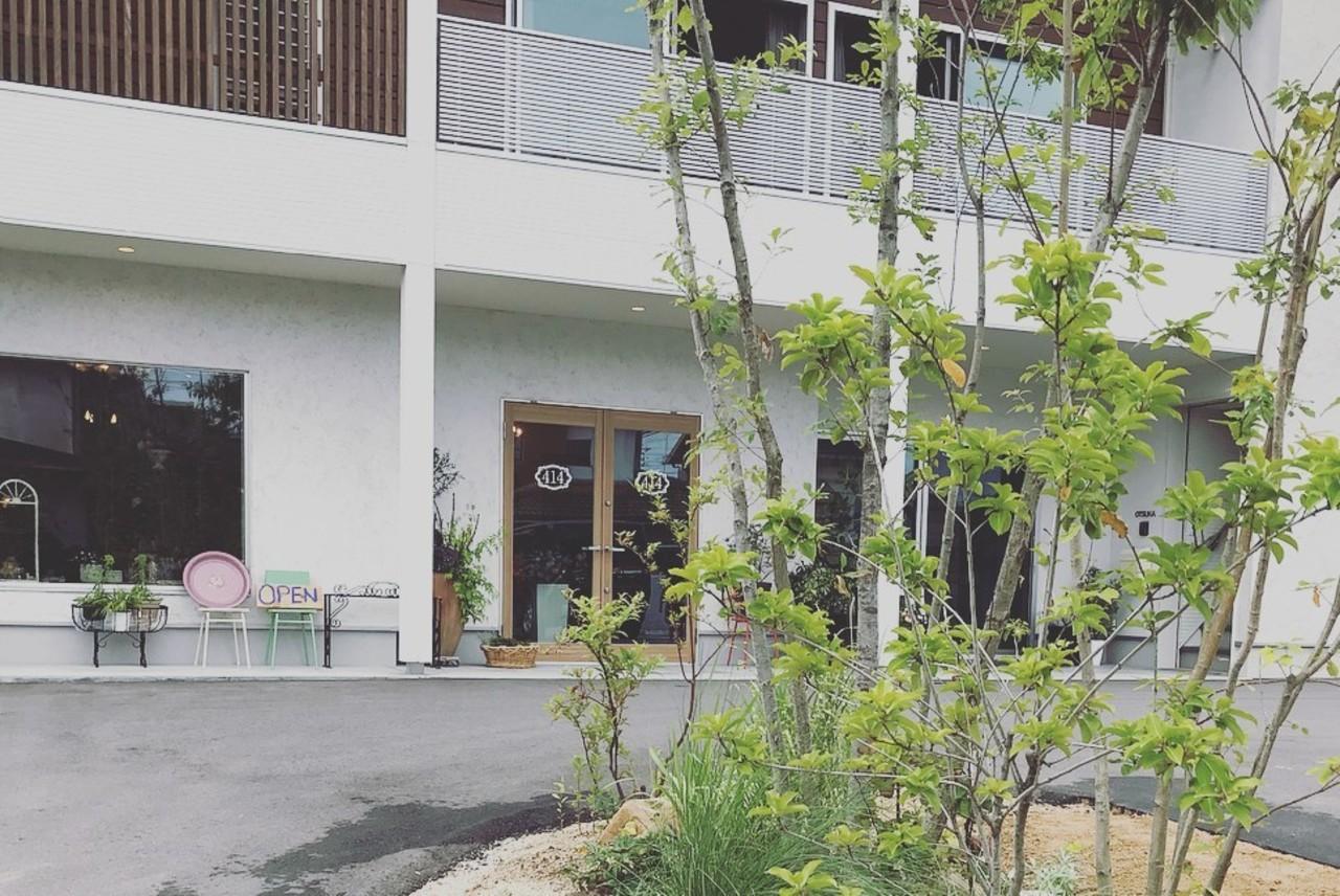【 414 】家具・雑貨・アンティーク(山口県下関市)