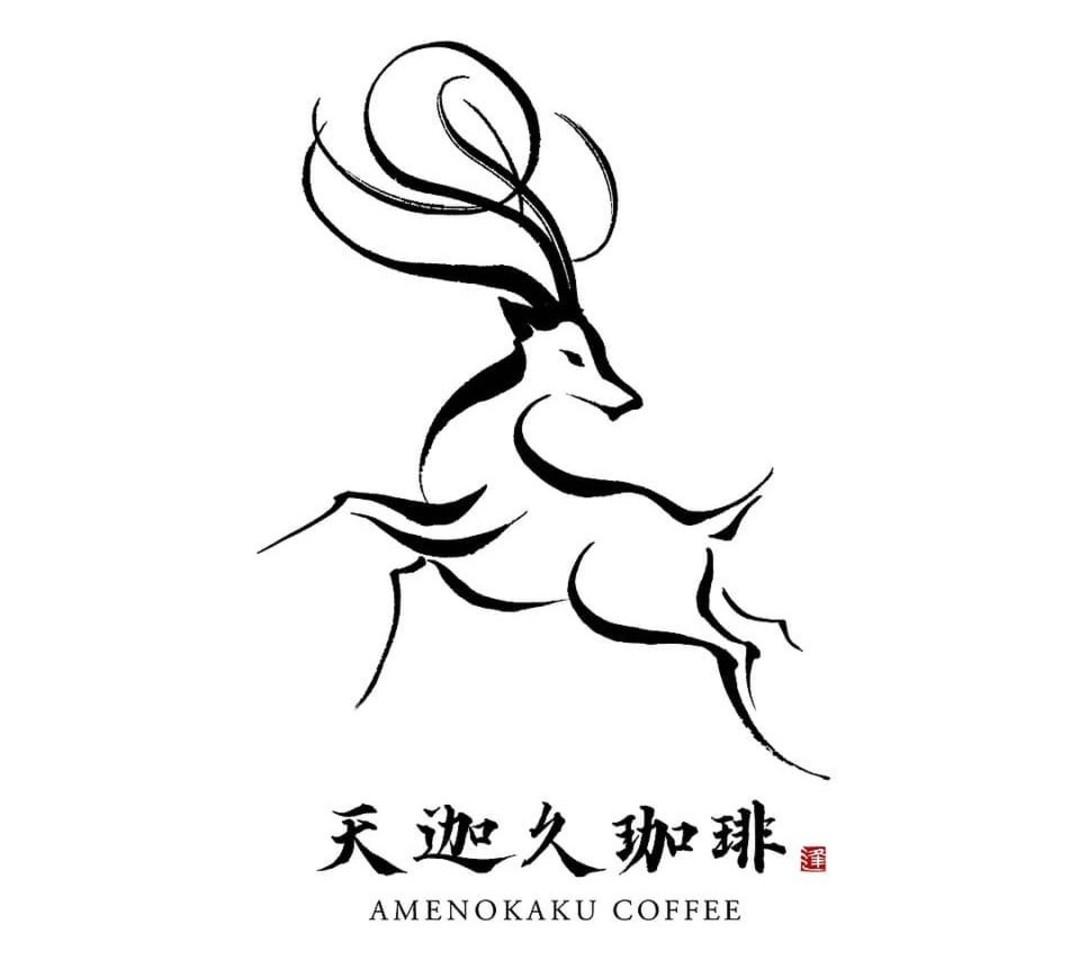 祝!3/1open『天迦久珈琲』コーヒーとパン(奈良県奈良市)