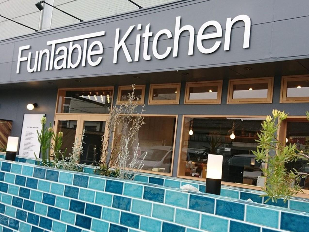 食の楽しさを提供。。愛媛県今治市旭町に食のセレクトショップ『ファンタブルキッチン』オープン