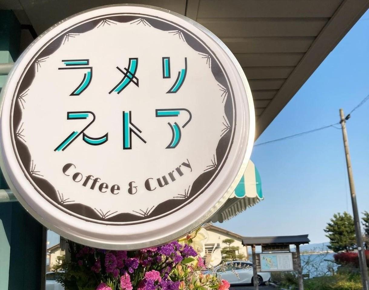 琵琶湖のすぐそばのカフェ。。。滋賀県大津市本堅田に『ラメリストア』4/8グランドオープン