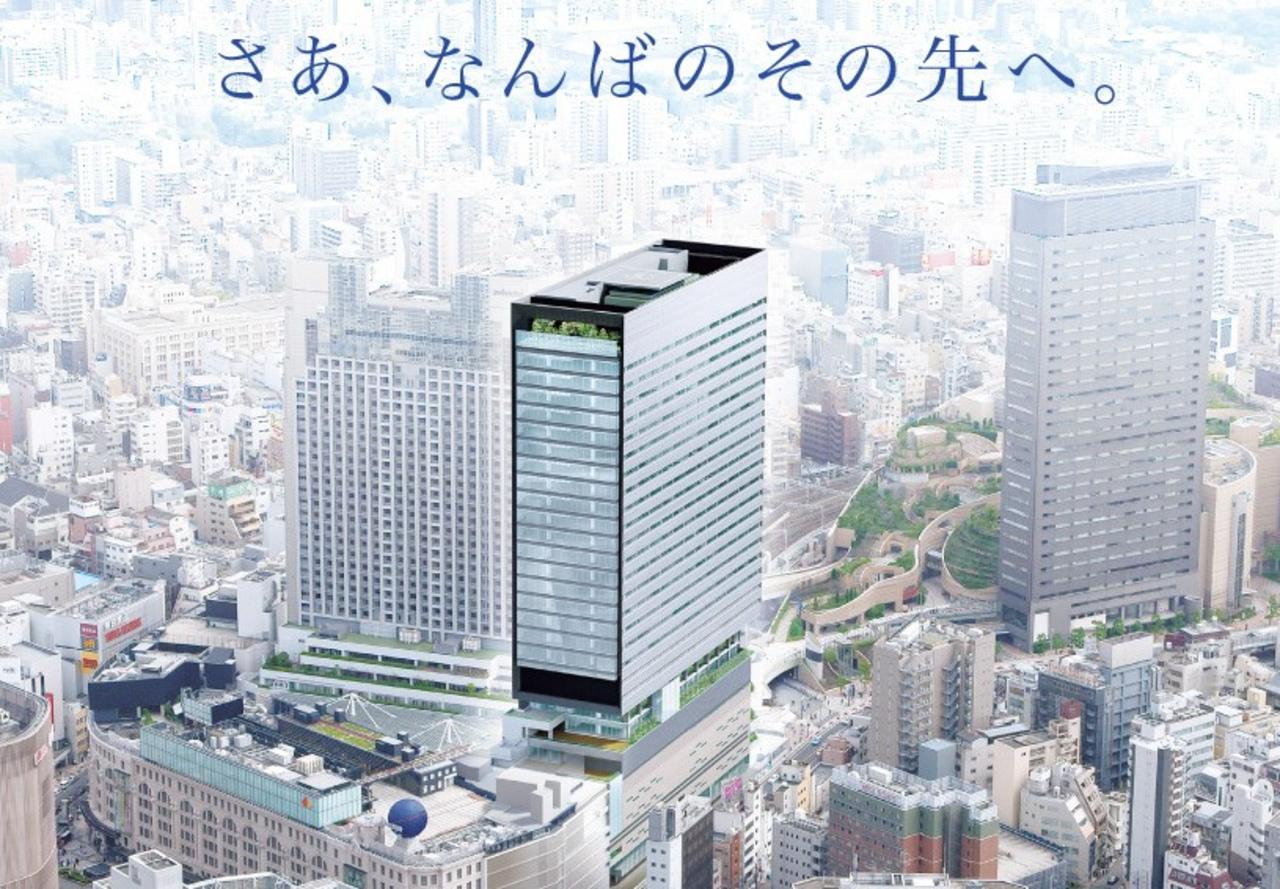 さあ、なんばのその先へ「NAMBA SkyO」9月竣工予定!