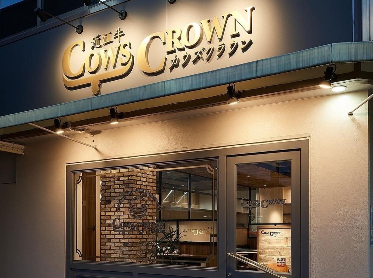 滋賀県草津市西大路町に本格グルメバーガー店「カウズクラウン」が明日プレオープンのようです。