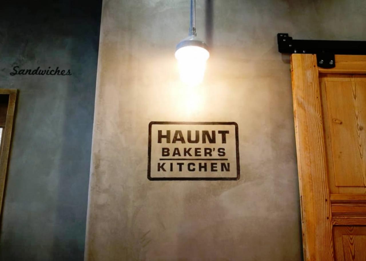 香川のツタヤ宇多津店内に新業態ベーカリーショップ「ハウントベーカーズキッチン」本日オープン