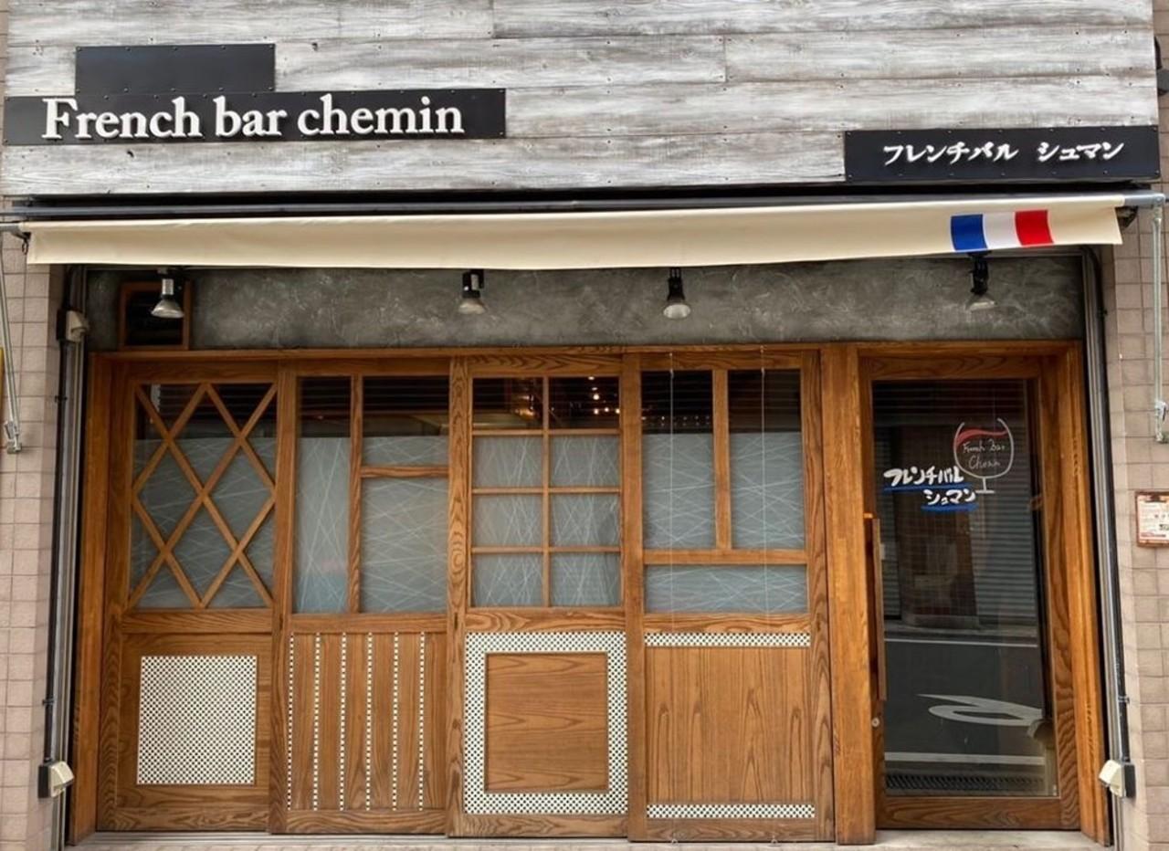 ほっこり ダイニング カフェ