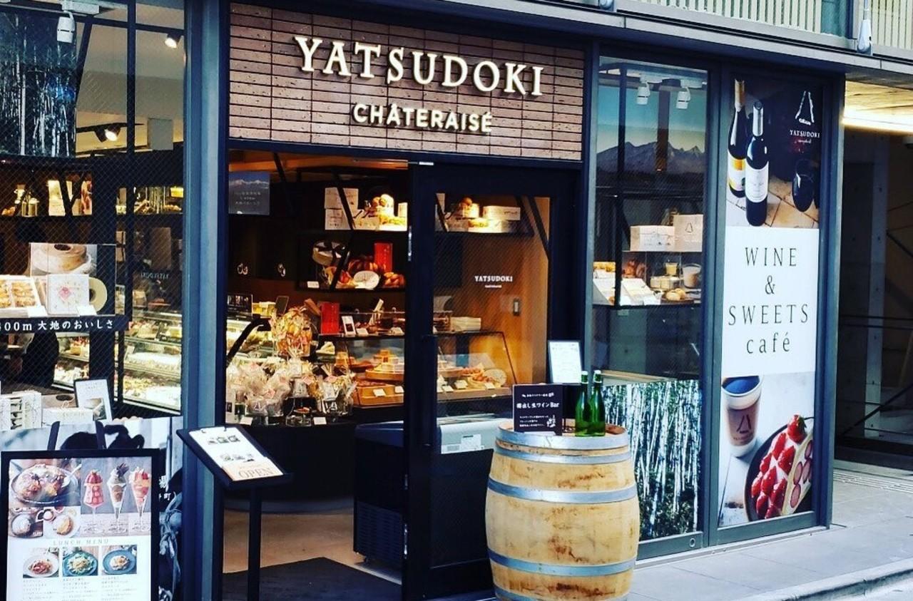祝!2/14open『YATSUDOKI銀座みゆき通り』カフェ併設の洋菓子店(東京都中央区)