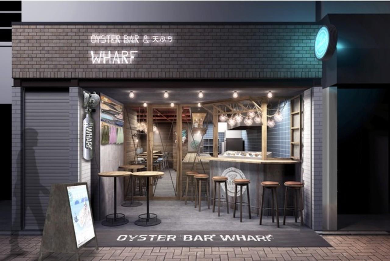 東京都杉並区西荻南3丁目にオイスターバー&天ぷら「ワーフ」3月31日オープン!