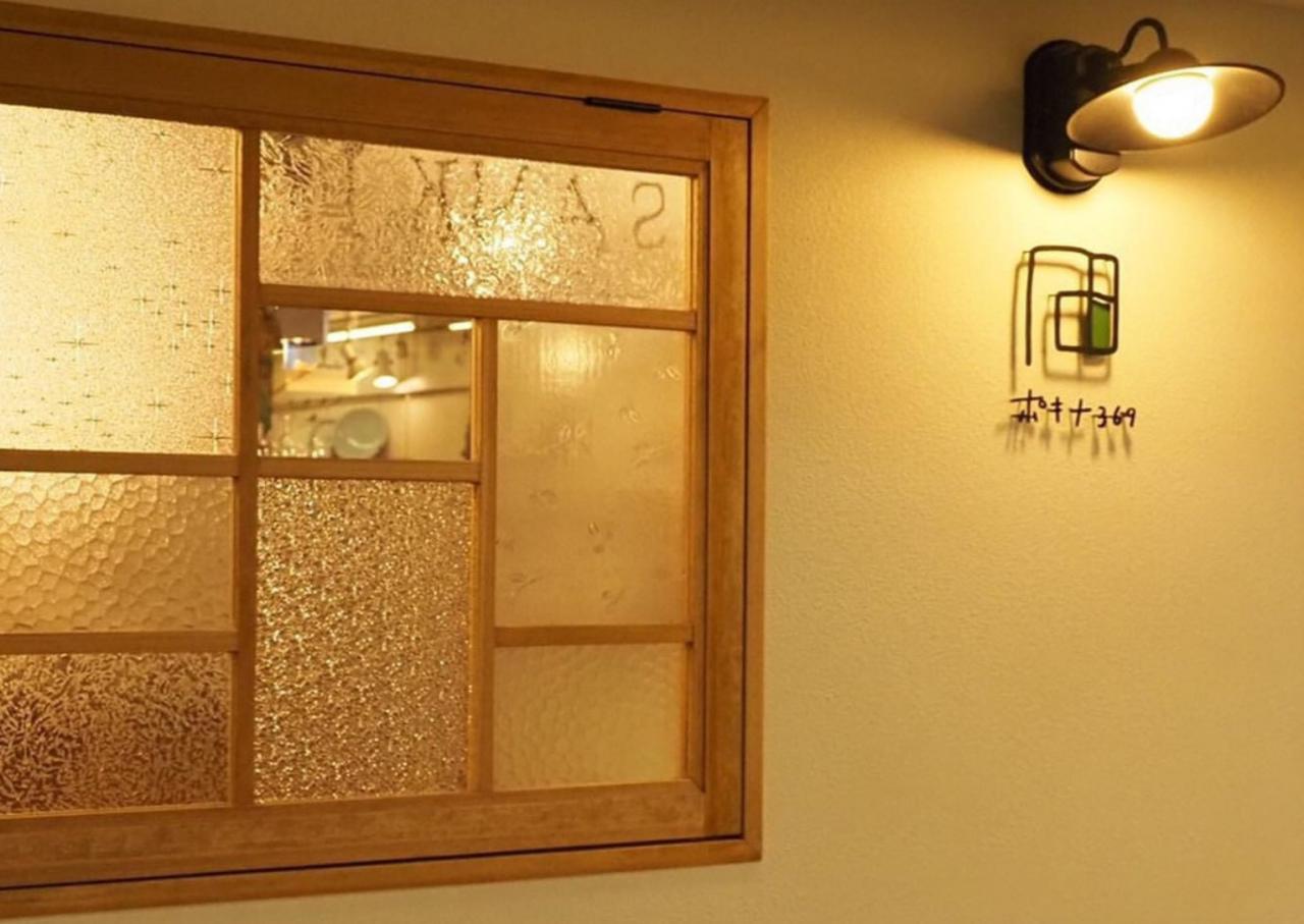 おいしい笑顔を広めたい。。大阪市生野区の桃谷商店街内に『ポキナ369』明日グランドオープン