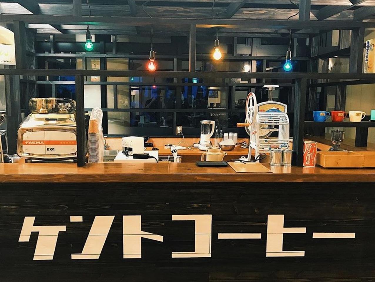 鹿児島の市来ふれあい温泉センター館内に「ケントコーヒー」がプレオープンされたようです。