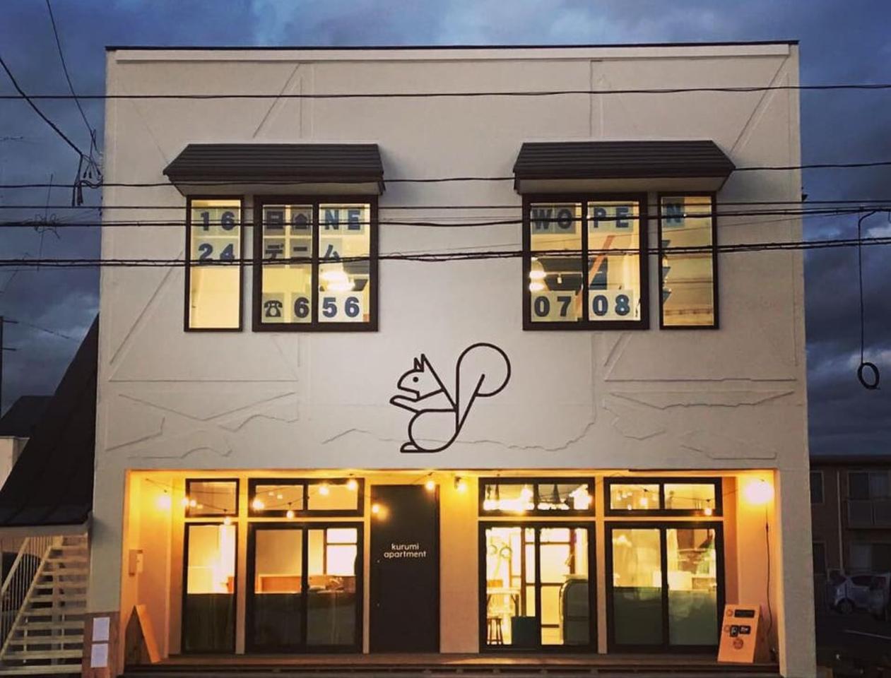 小さなまちの複合施設...岩手県紫波郡矢巾町に『くるみアパートメント』本日グランドオープン。