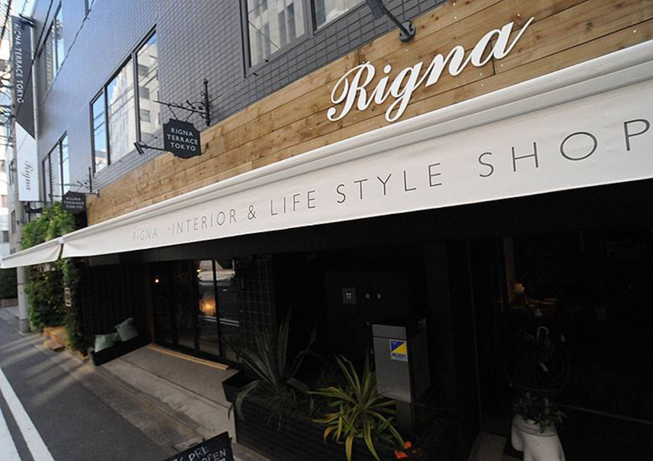 【 RIGNA TERRACE TOKYO 】家具・インテリアショップ(東京都中央区)