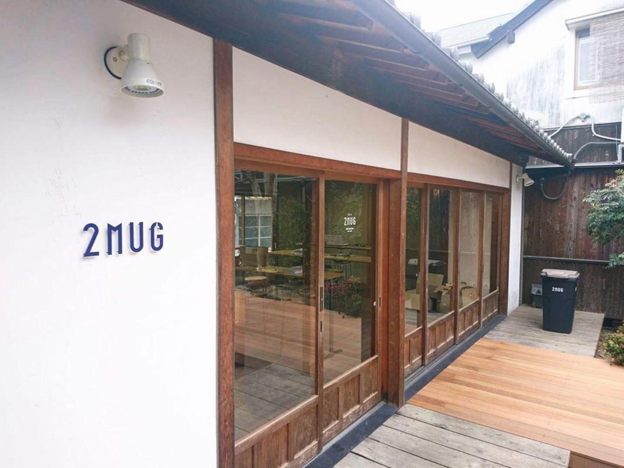 倉敷美観地区のカフェ。。岡山県倉敷市本町に『2MUG』2/27~プレオープン