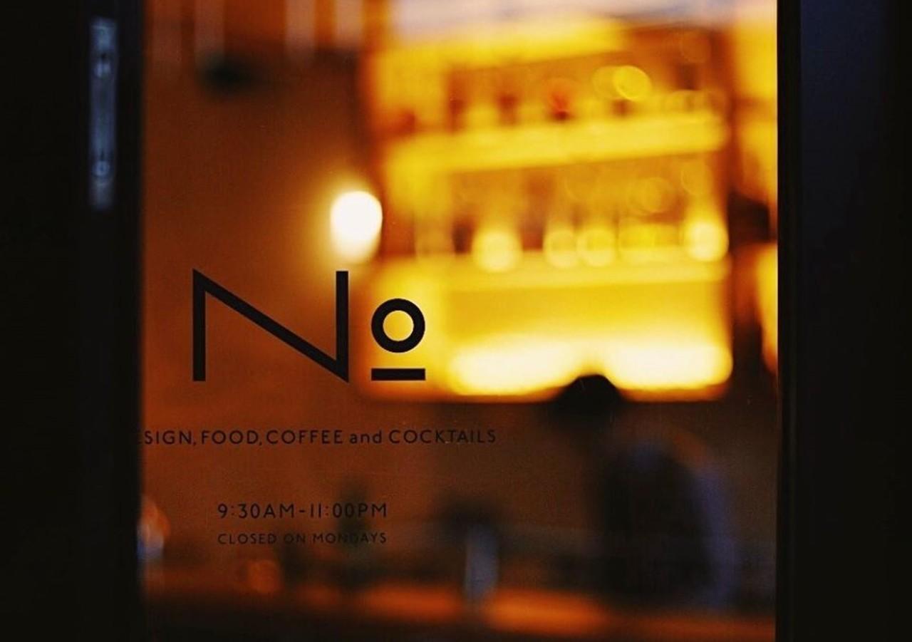 デザイン, フード, コーヒー&カクテル...東京都渋谷区上原1丁目の「No. 」