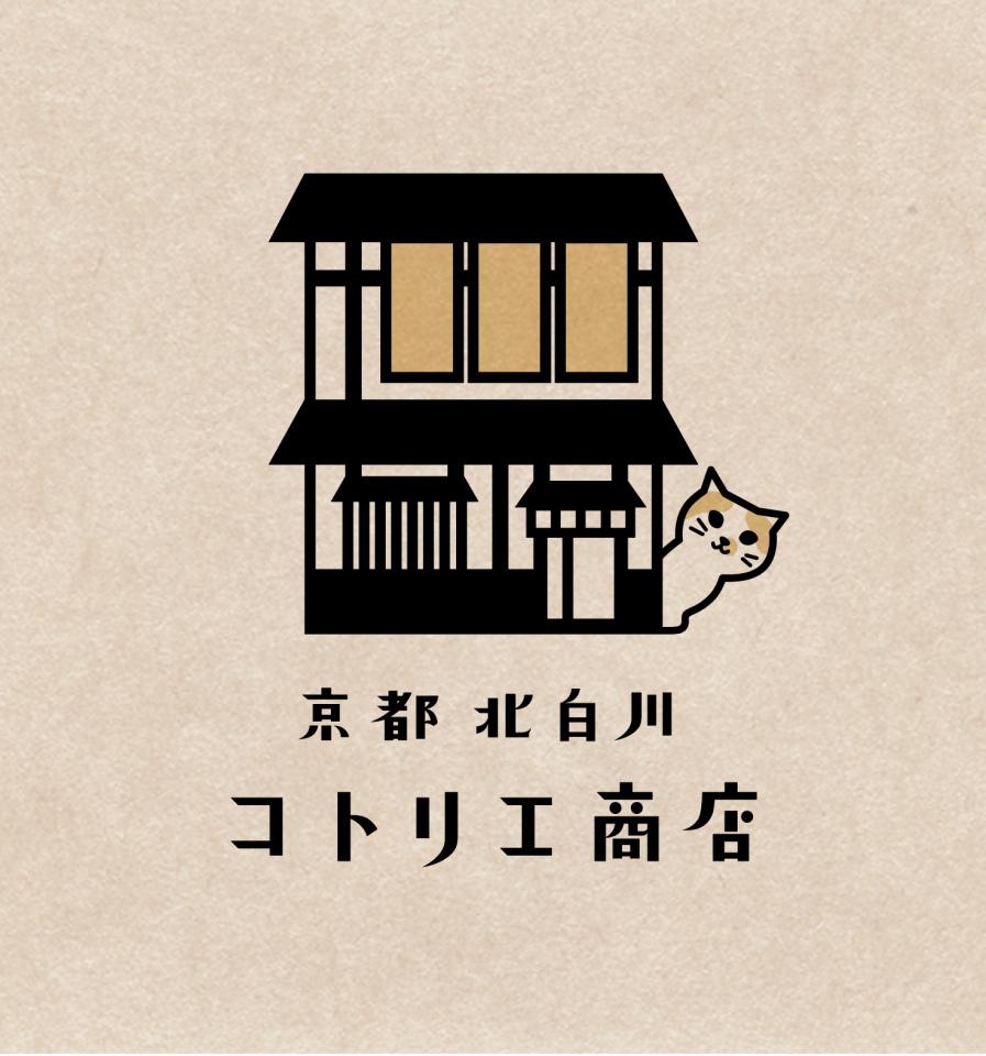 猫店長がいる自然食品と化粧品のセレクトショップ「コトリエ商店」が北白川にオープン!