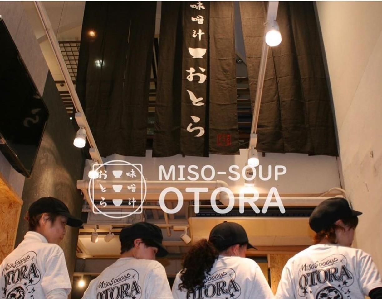 福岡県福岡市中央区天神2丁目に「味噌汁おとら」が6/7にグランドオープンされたようです。