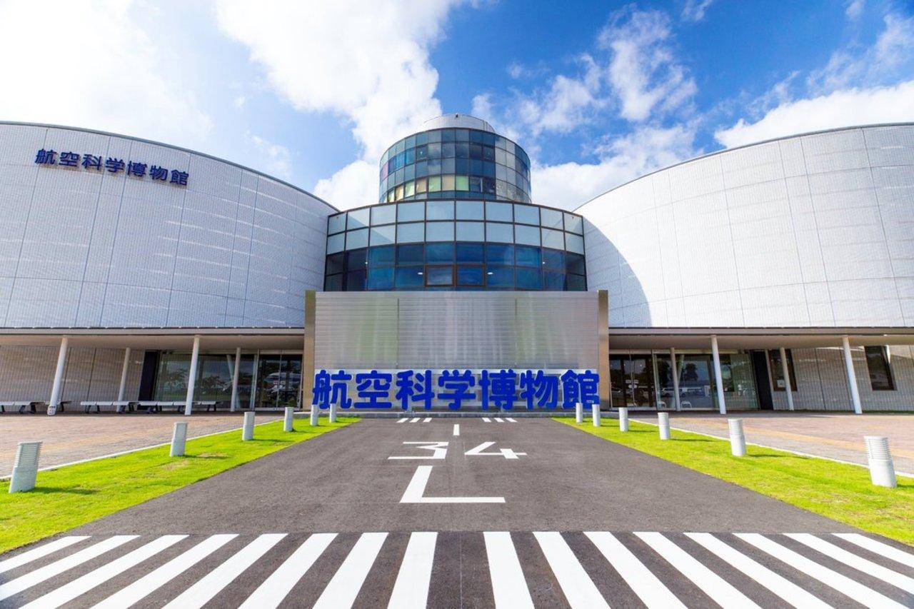 日本最初の航空専門の博物館...岐阜県各務原市鵜沼小伊木町の「航空科学博物館」