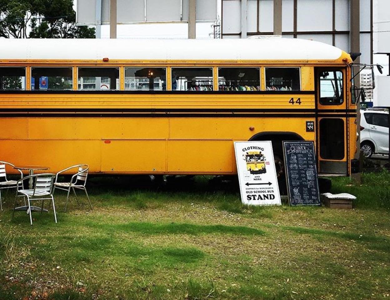 カフェ&こども服販売...福岡県糟屋郡新宮町新宮東4丁目の「オールドスクールバススタンド」