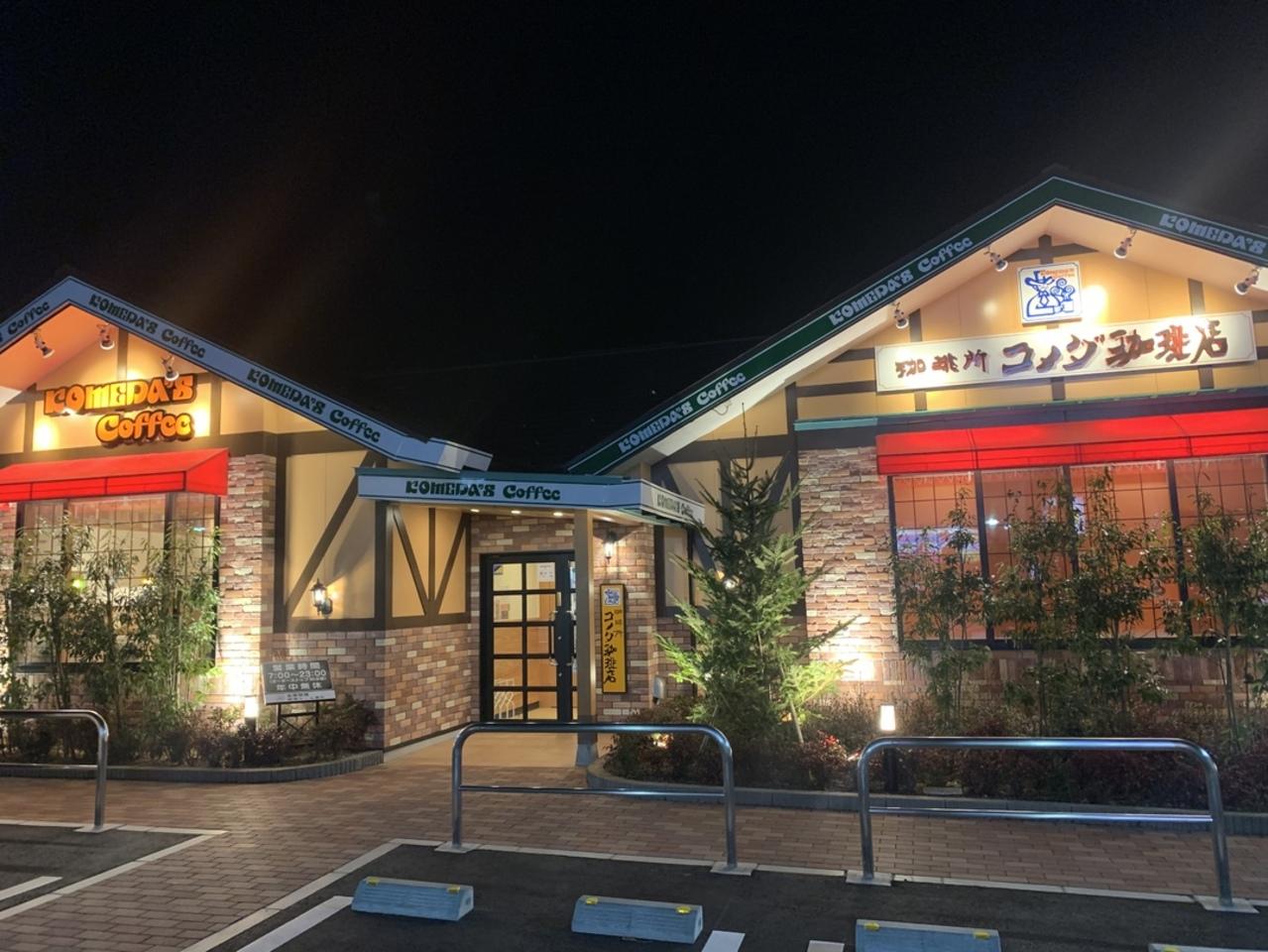 テレ東「カンブリア宮殿」にて「コメダ珈琲店」八戸城下店が放送されました。