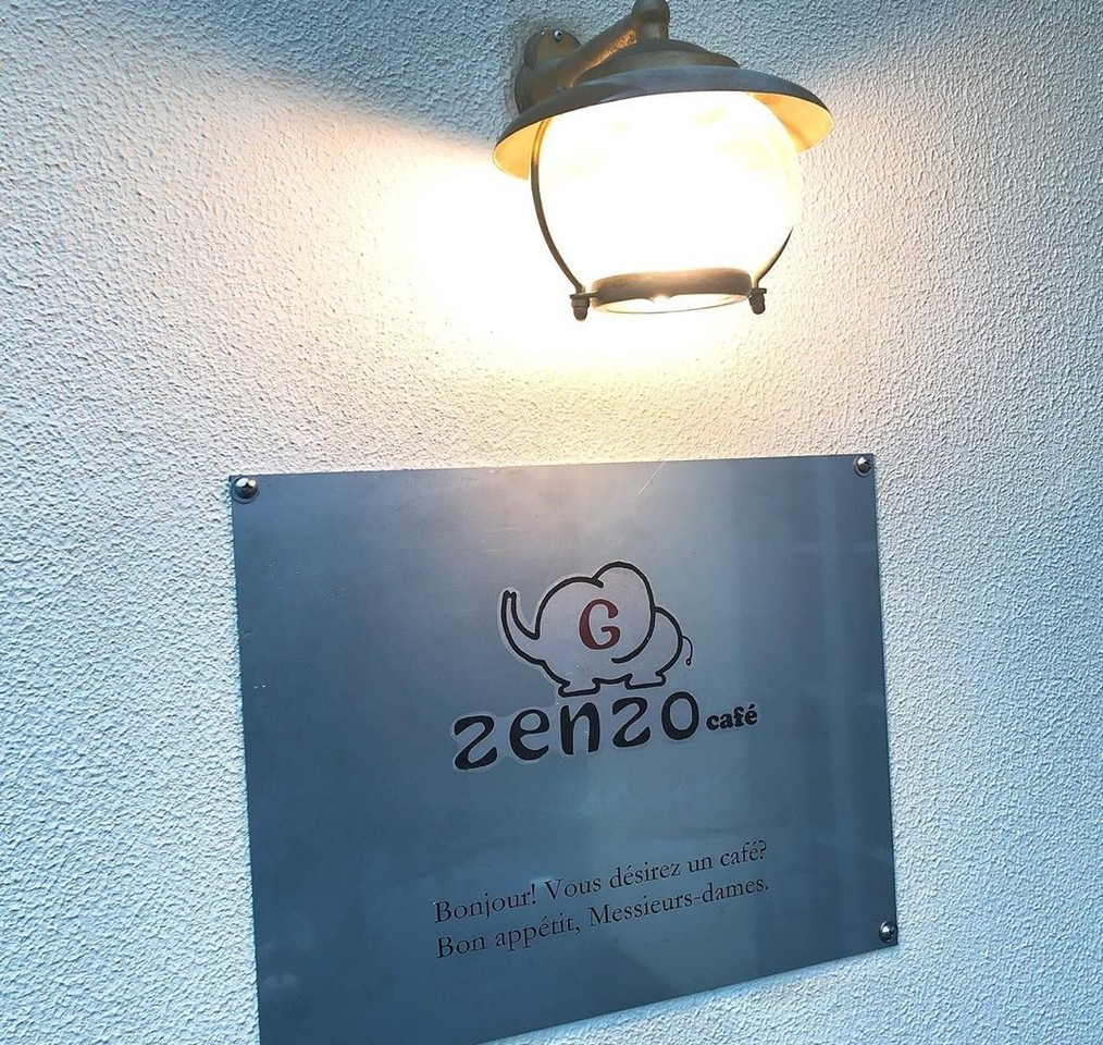 小郡市zenzocaféの2号店。。福岡県久留米市山本町豊田に『ゼンゾウGカフェ』12/3オープン