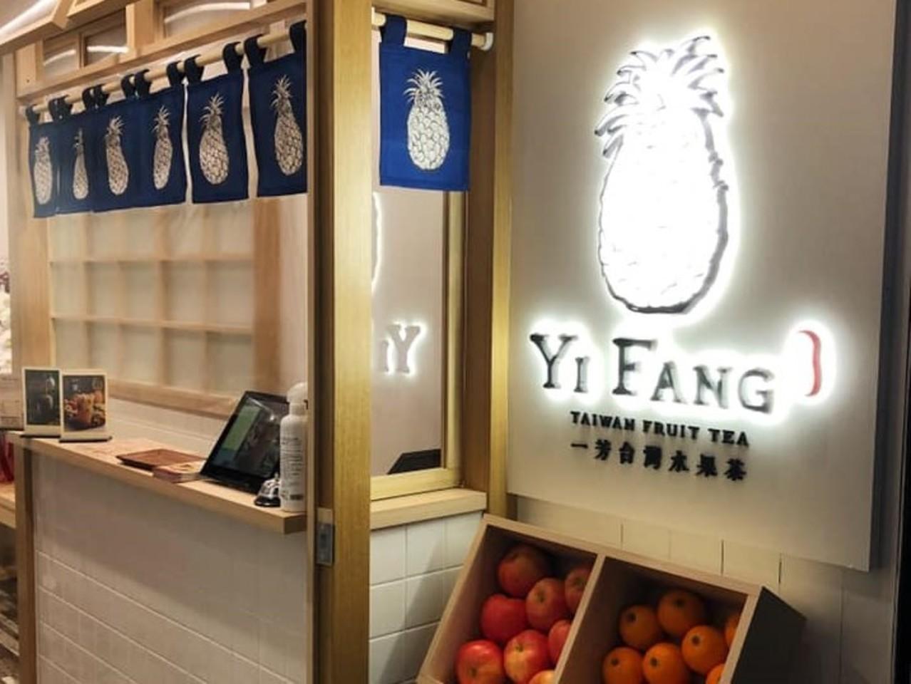東京都新宿区高田馬場4丁目に「一芳水果茶·高田馬場店」が昨日グランドオープンされたようです。