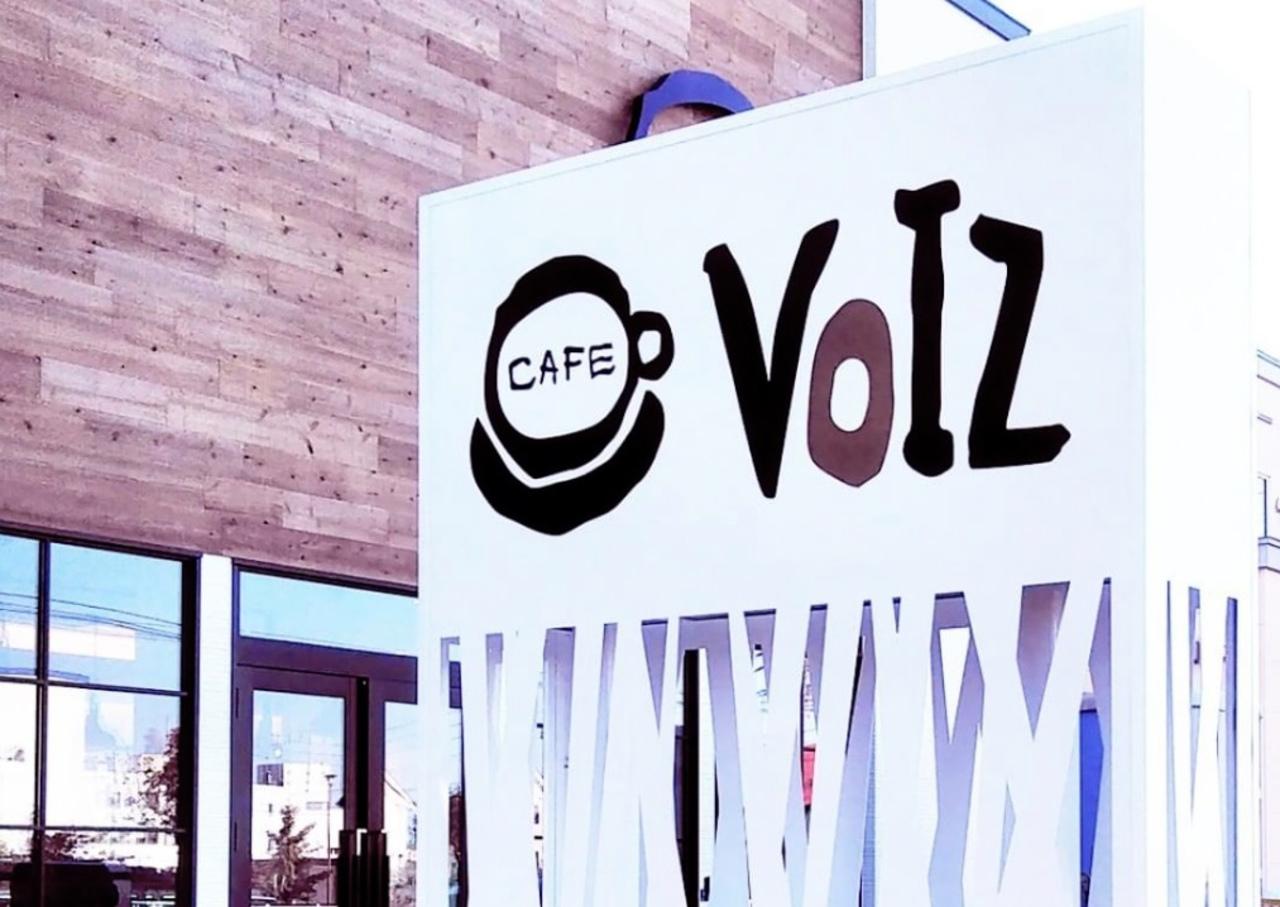 札幌市東区北36条東22丁目に「カフェ ヴォイズ」11/27にオープンされるようです。