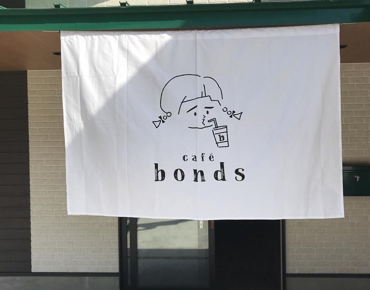 祝!10/27~プレopen『カフェ ボンズ』(長崎県南島原市)
