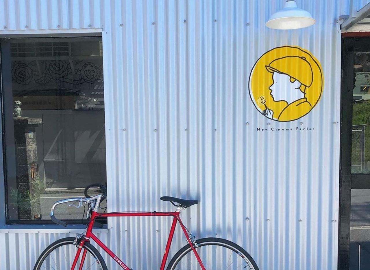 沖縄県那覇市松尾2丁目の「ニューシネマパーラー」10/7~モーニングがはじまるようです。