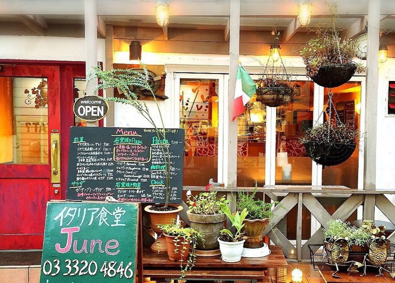 愛は主食、旅はデザート...東京都渋谷区本町2丁目の焼き本格ナポリピッツァ「イタリア食堂ジュン」