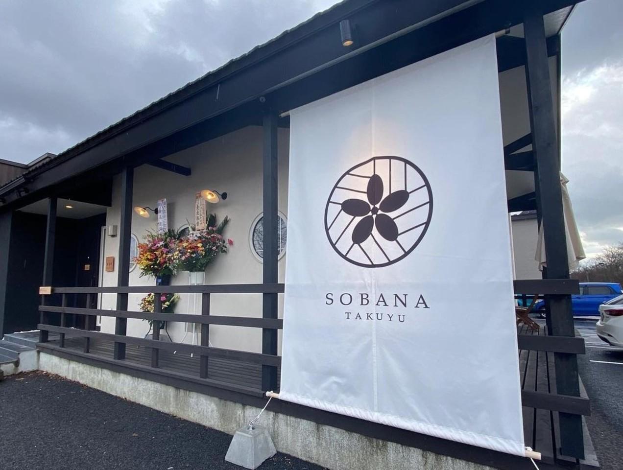 北海道苫小牧市拓勇西町2丁目に「香る十割そば 蕎麦花 拓勇店」が本日オープンされたようです。