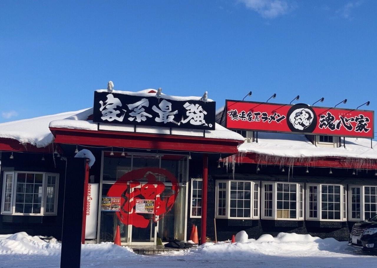 北海道札幌市東区東雁来6条2丁目に「東雁来魂心家」が昨日オープンされたようです。