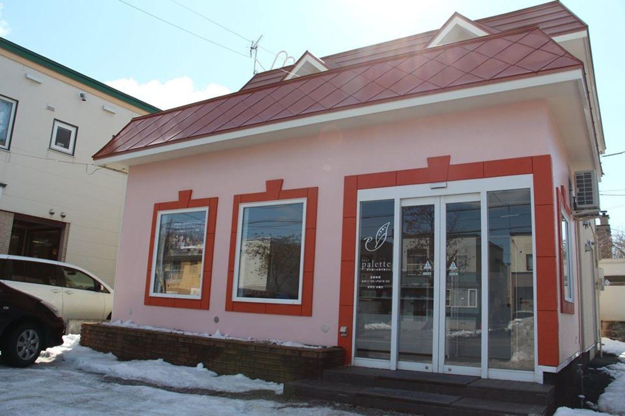 夢を描くお菓子屋さん...北海道札幌市南区真駒内上町2丁目の「パレット」
