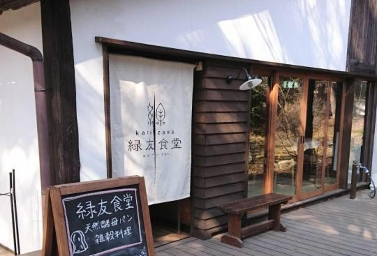 地球と共生できる食べ物を...軽井沢町長倉に『緑友食堂&Space』本日リニューアルプレオープン