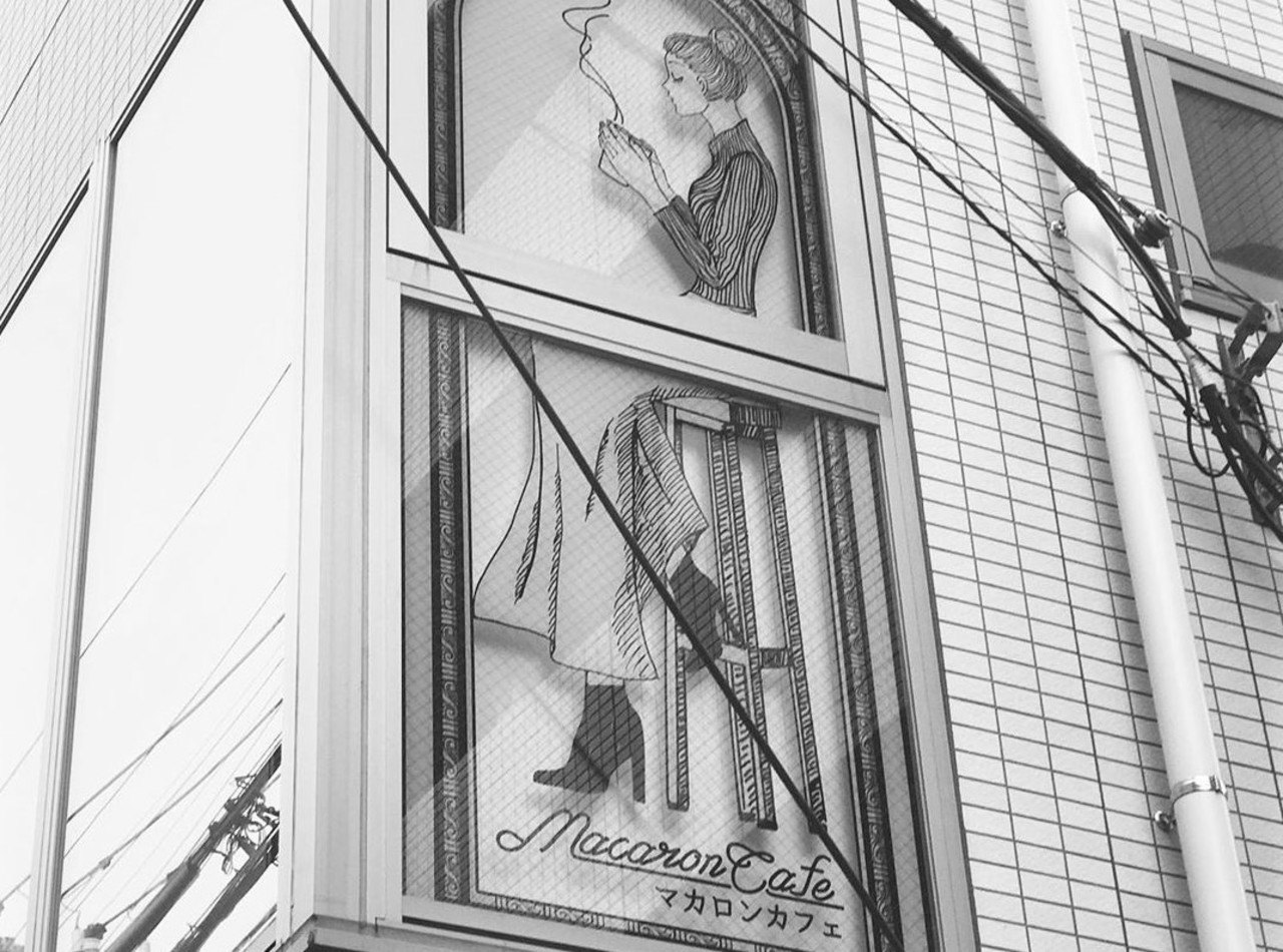 マカロンをメインとした焼き菓子店。。東京都葛飾区新小岩2丁目に『マカロンシェリー』4/22オープン