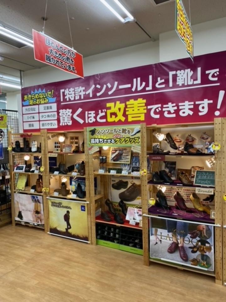 14104足道楽桜木町店