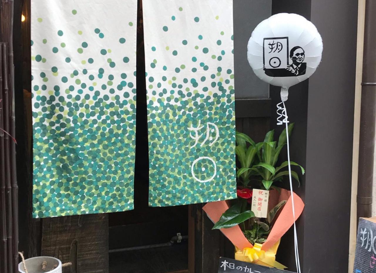 高松市瓦町1丁目に創作スパイスカレー「朔日(さくじつ)」が5/1にオープンされたようです。