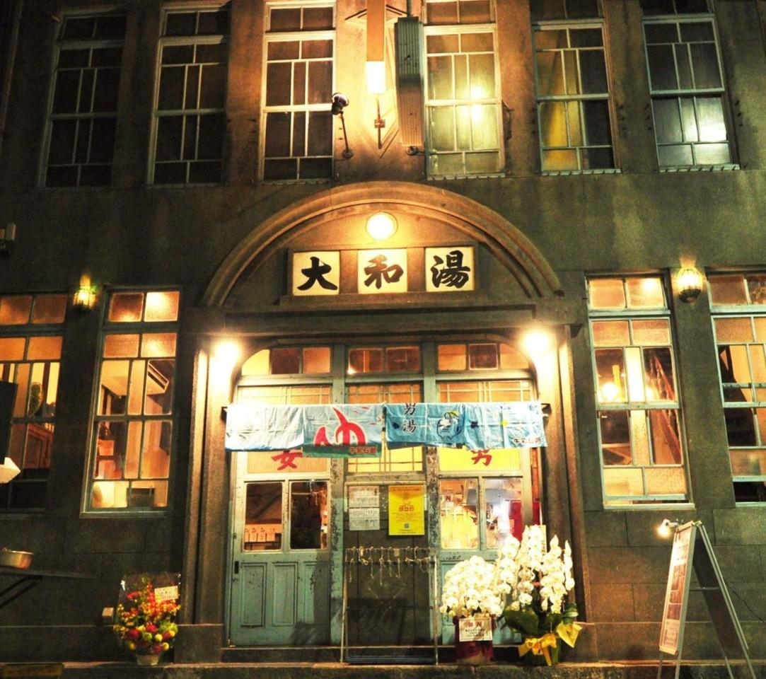 まち中華の店として再起動...広島県尾道市土堂1丁目に「大和湯」本日グランドオープン