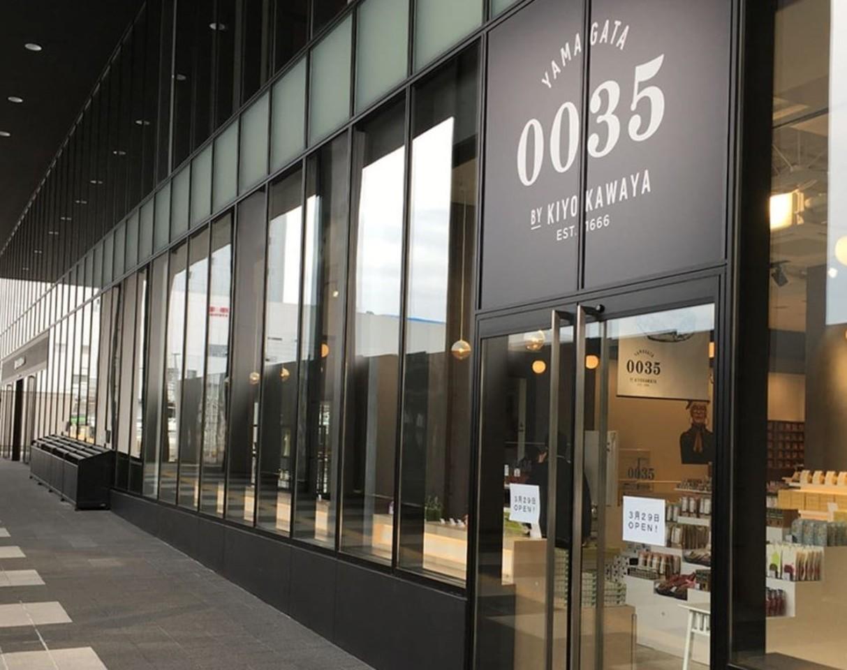 祝!6/6.GrandOpen『ゼロゼロサンゴーキヨカワヤ』ショップ+カフェ+パン屋(山形市)