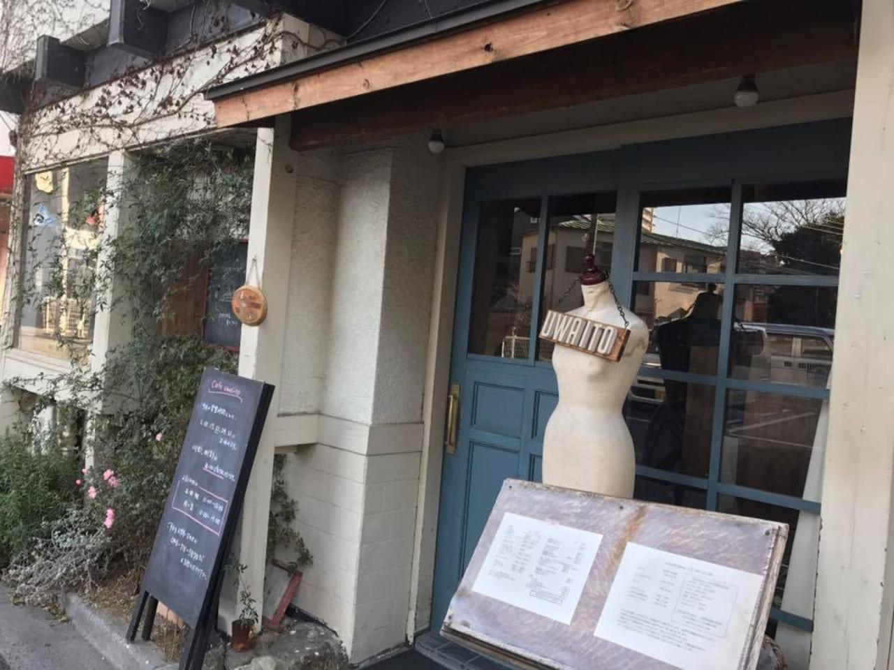 心を込めてドリンクをお作りいたします...さいたま市浦和区岸町4丁目の『カフェ ウワイト』