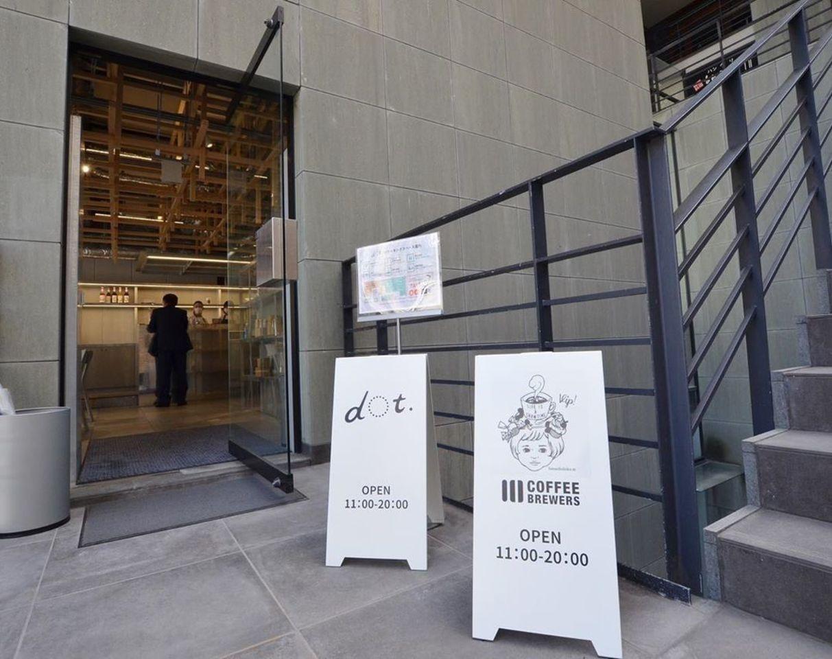 祝!6/2.GrandOpen『ドット』カフェ&コミュニティスペース(福岡市中央区)