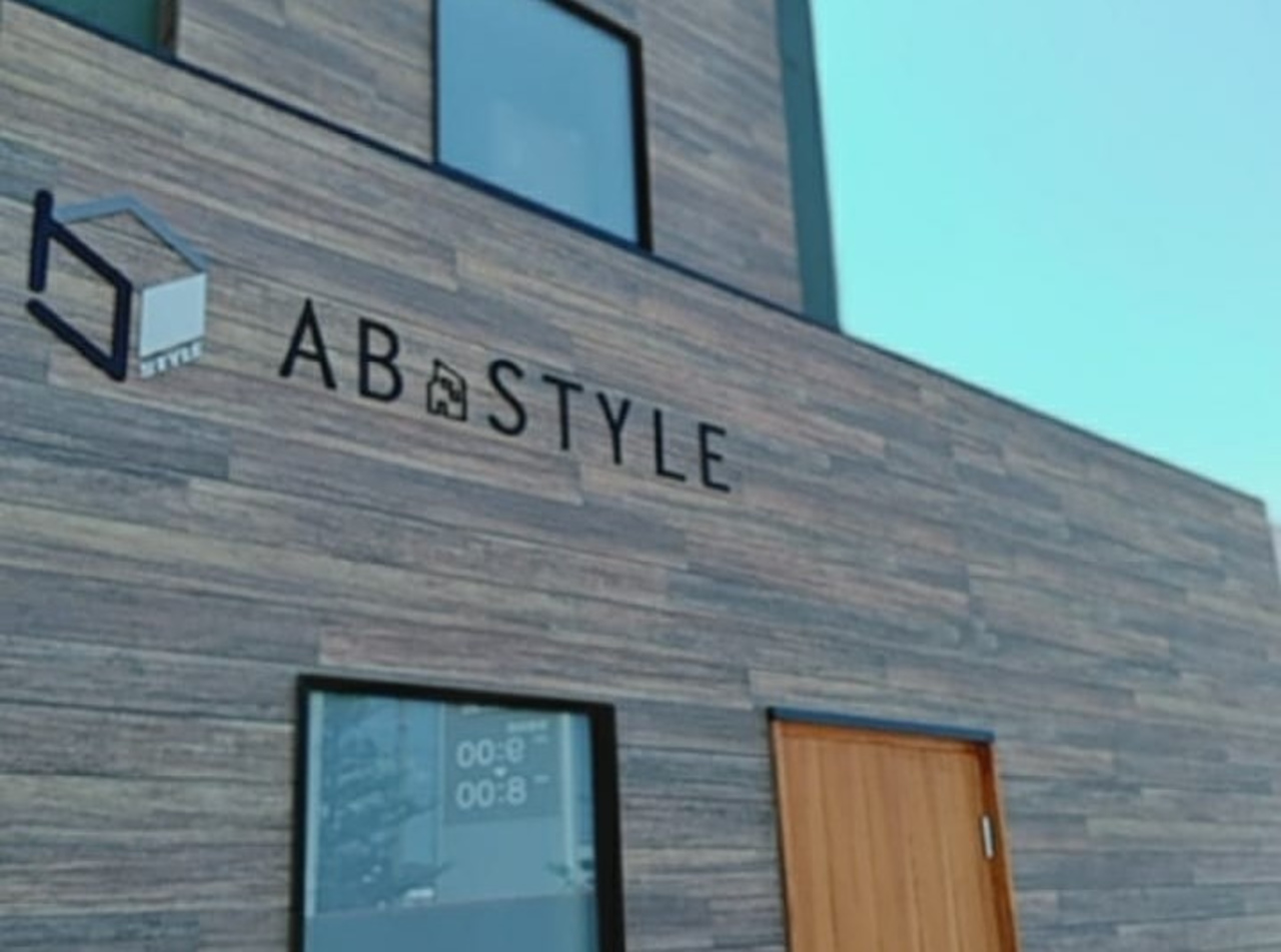 【 AB STYLE 】Cafe・ZAKKA・KAGU(長野県長野市)6/7オープン