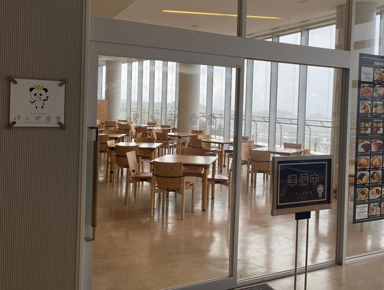 島根県の松江市立病院8Fに「かんてら山のパンダ食堂」が本日グランドオープンされたようです。