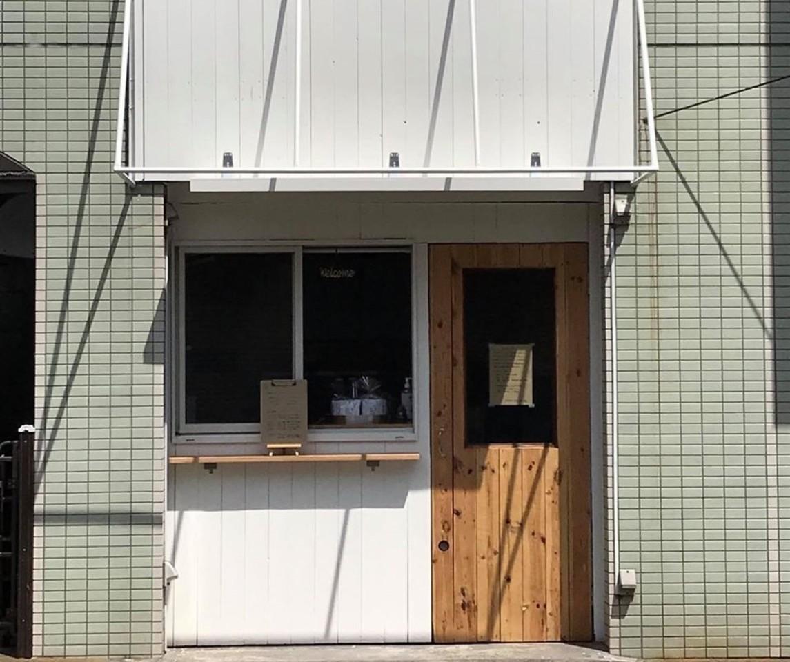 祝!5/14~プレopen『デイドリップコーヒー』(東京都世田谷区)