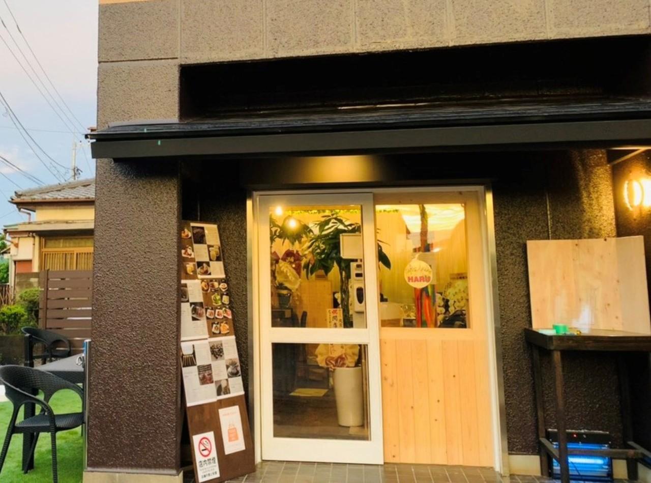 千葉県市川市宮久保3丁目に「カフェ&ダイニング ハル」が本日オープンのようです。